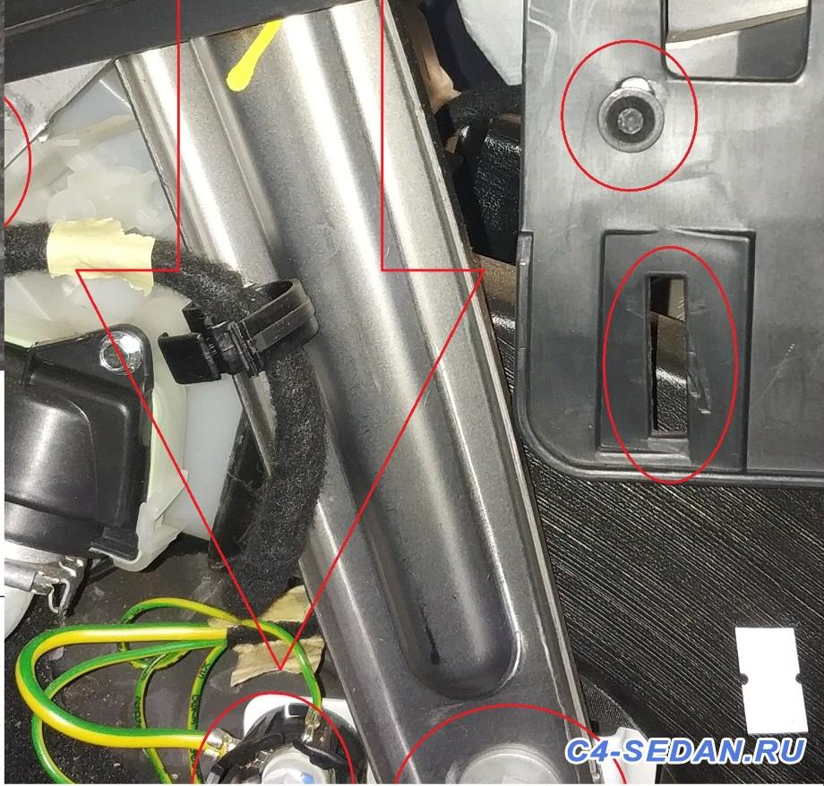 [БЖ] Замена кондея на климат - Фото 43.jpg