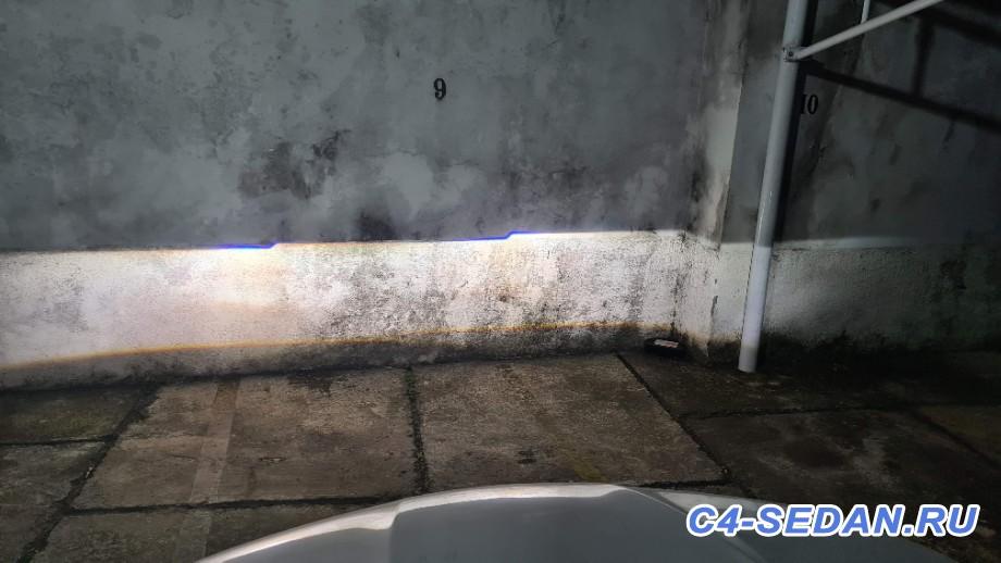 [C4L] Дооснащение фары с HID фотоотчет  - 09.jpeg
