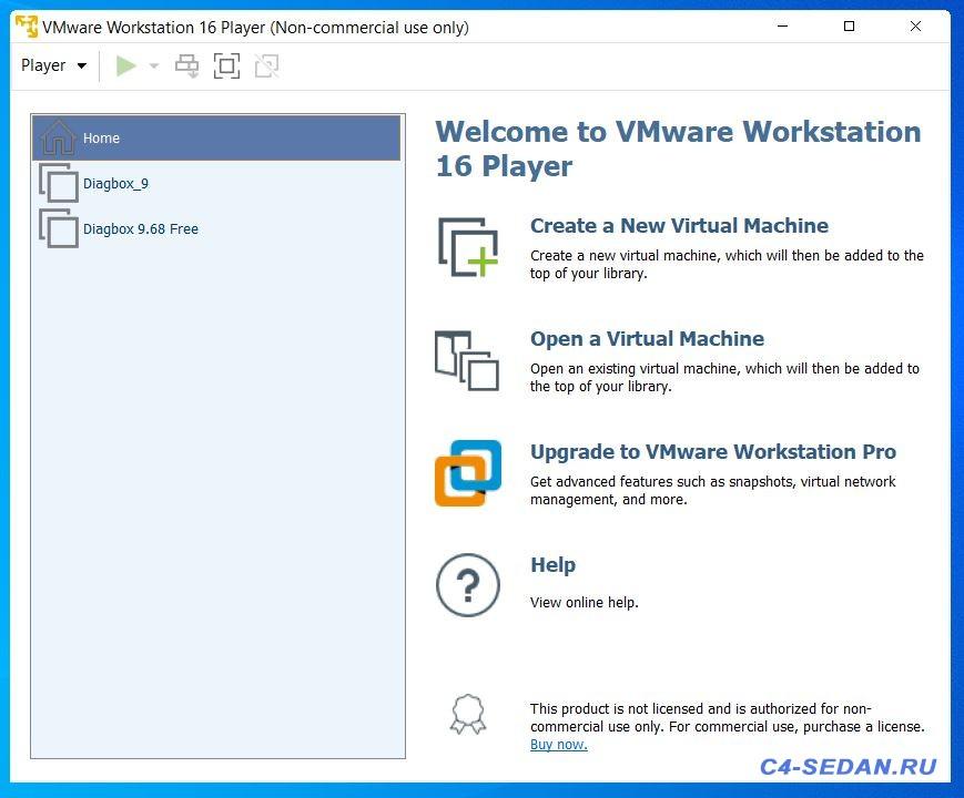 Lexia DiagBox , и активация скрытых возможностей - VMWare.JPG