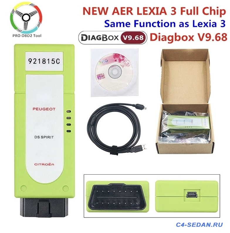 Lexia DiagBox , и активация скрытых возможностей - Screenshot_20210224-003730_AliExpress.jpg