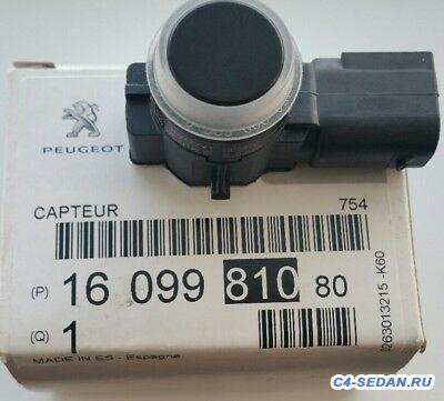 [Запрос] Артикулы запчастей из оригинального каталога - Peugeot-Citroen-Pdc-Parking-Sensor-1609981080-9675202477Xt-0263013215.jpg