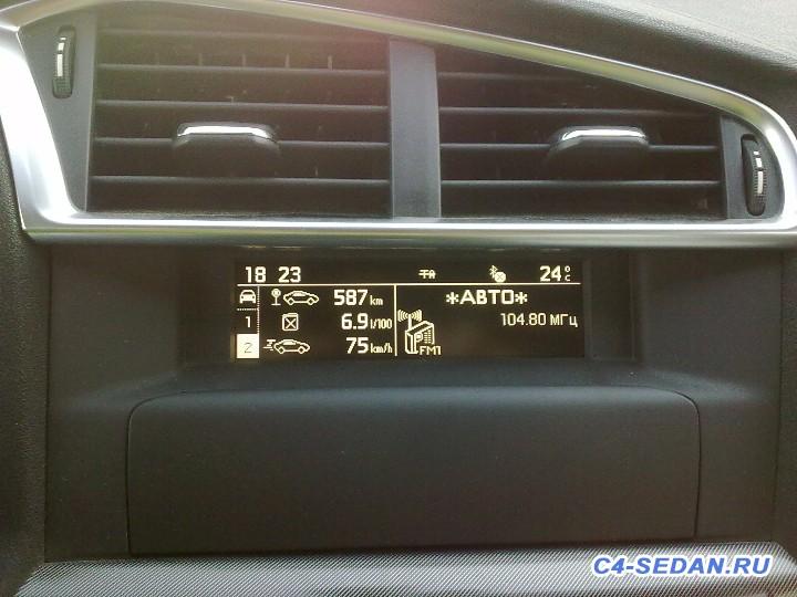 Расход топлива 120 л.с. Указывать среднюю скорость с БК  - 25072015470.jpg