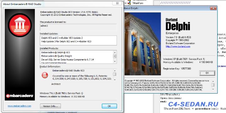 Тормозной суппорт, тормозные диски и колодки - ScreenShot00087.png
