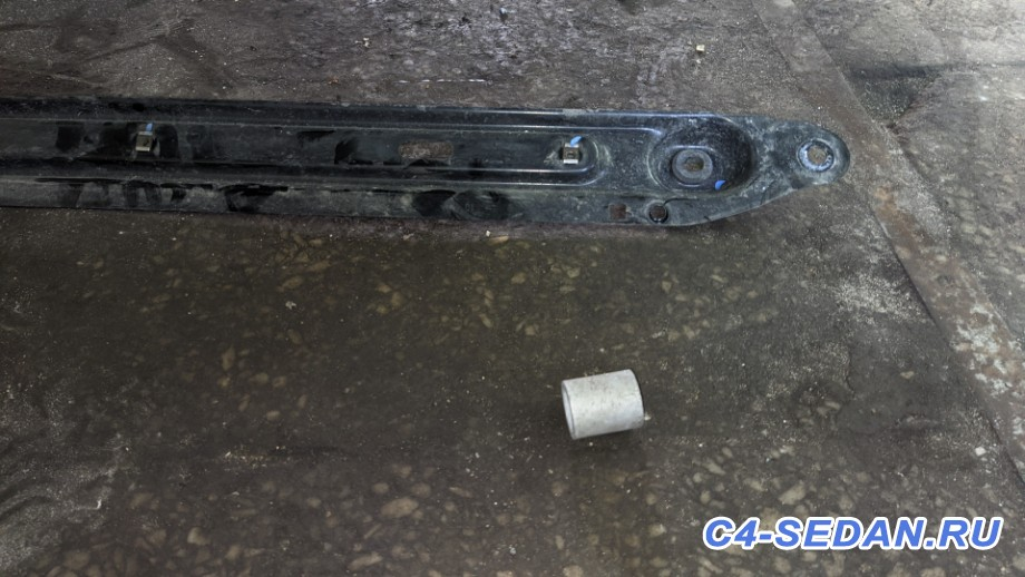 Удлинители подрамника усилитель бампера. - PXL_20210403_071026808.jpg