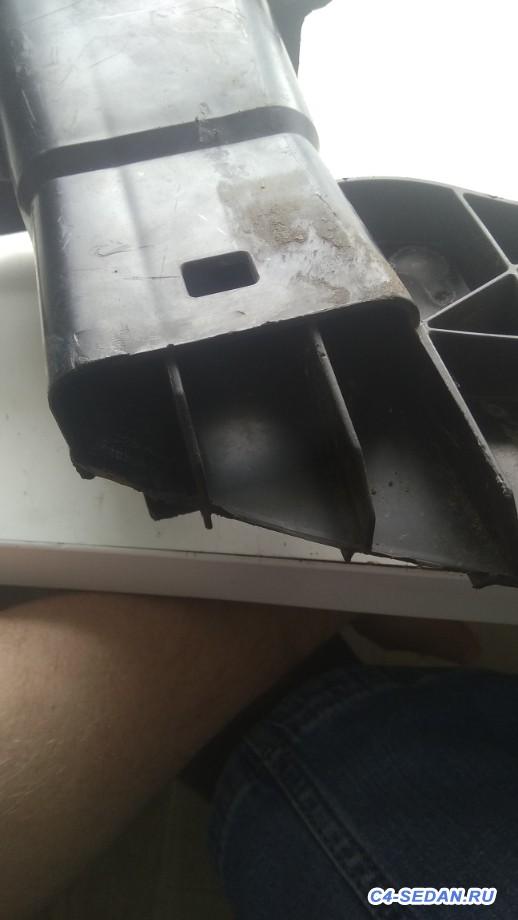 Удлинители подрамника усилитель бампера. - IMG_20210307_135833.jpg