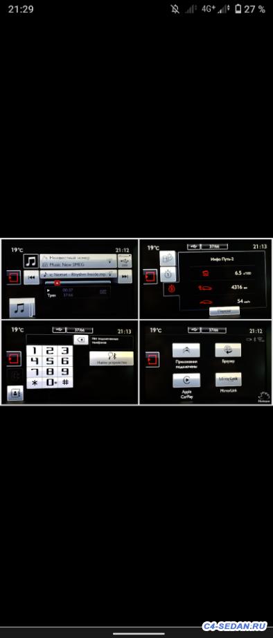 Как изменить настройки SMEG, без дилерского доступа. - Screenshot_20210412-212946.png