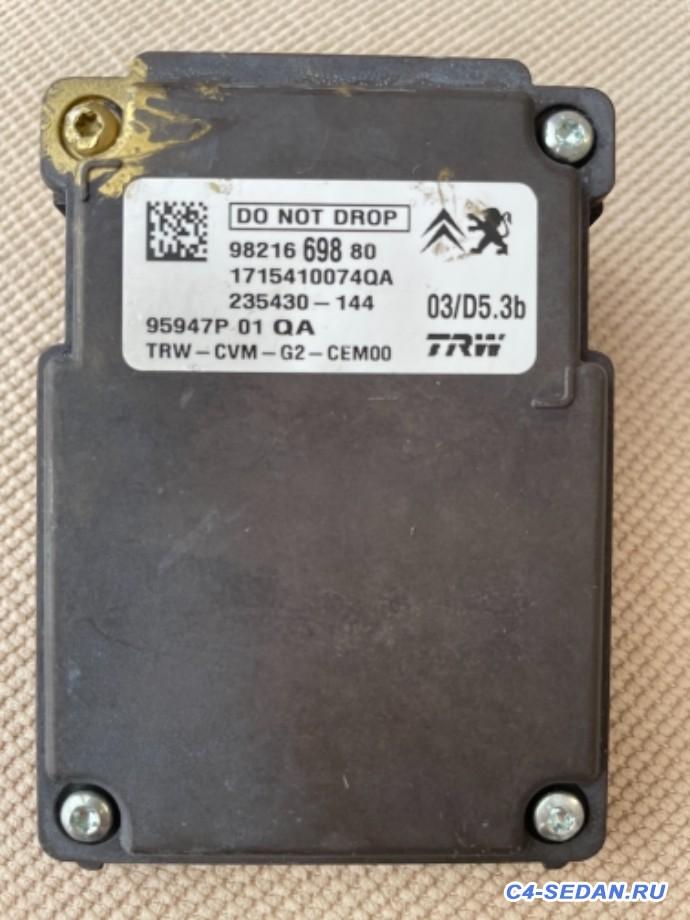 [Лаборатория] Камеры CVM2 функционал. - 742BFD17-D496-4EA1-AD1F-DC520C47F84B.jpeg