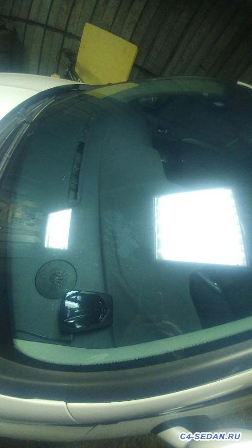 Облазит внутреннее покрытие лобового стекла - 20210419_174801.jpg