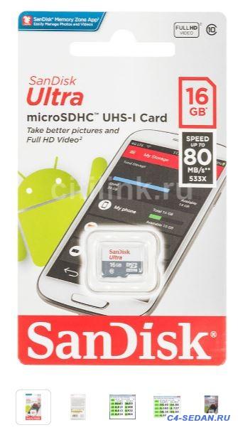 Карта памяти microSDHC UHS-I SANDISK Ultra 80 16 ГБ, 80 МБ с, 533X, Class 10, SDSQUNS-016G-GN3MN, 1 шт. - 16Sandisk.JPG