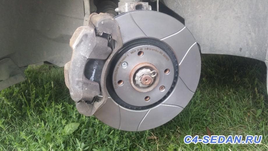 [Тормоза] Тормозной суппорт, тормозные диски и колодки - 20180728_164939.jpg