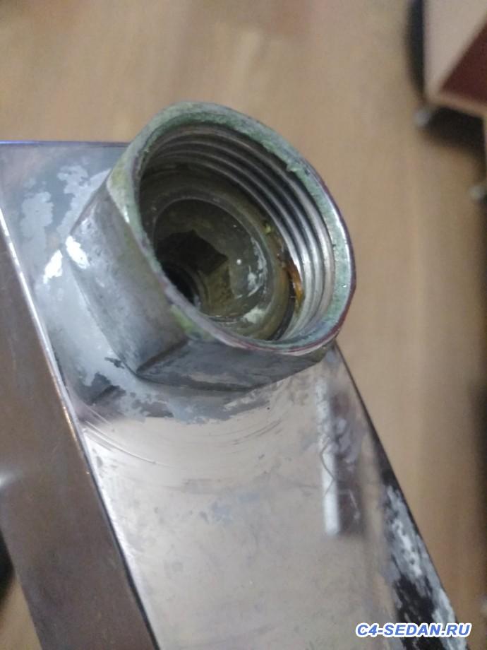 Болталка флудильня  - 2021-05-15 21-03-16.JPG