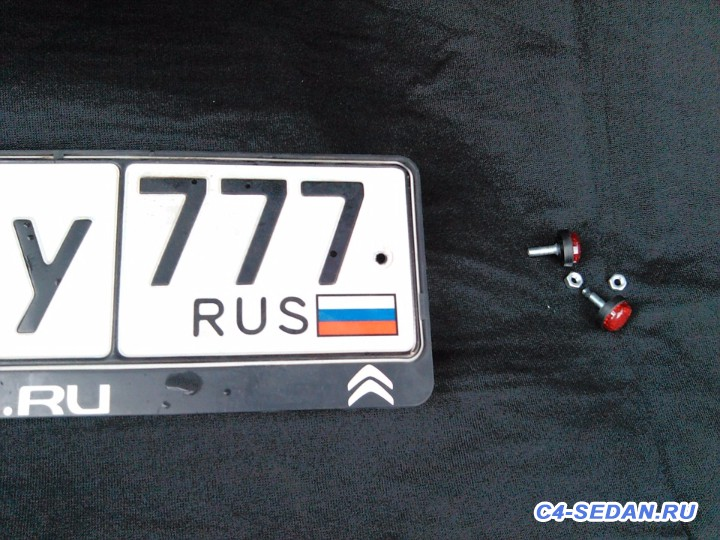 Крепление заднего номера - 92909f2s-960.jpg