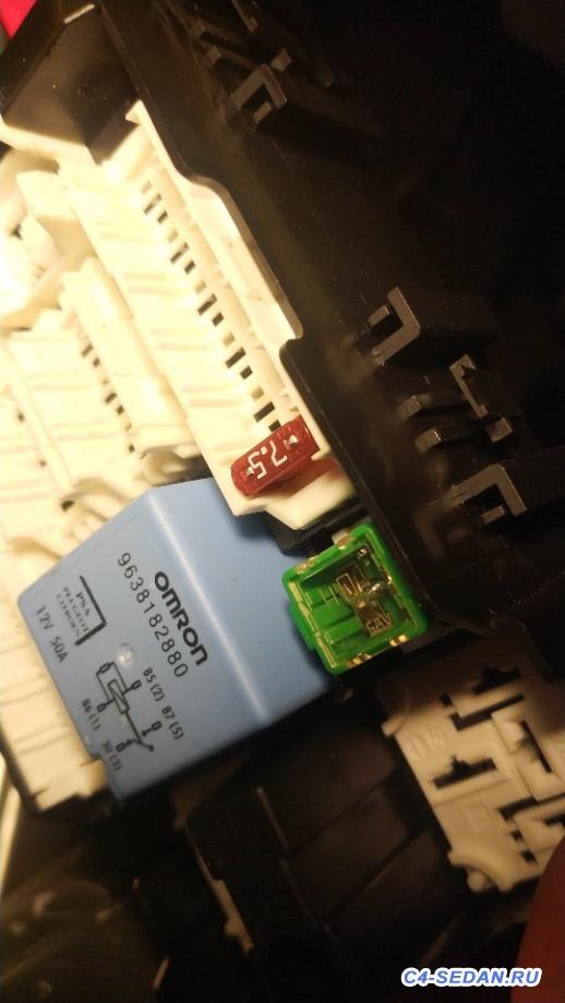 [БЖ] Установка задних стеклоподъемников - блок 2.jpeg