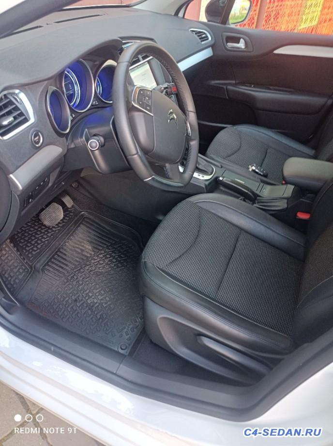 [Москва] Продаю Citroen C4 Sedan 2017 THP150 6AT Shine Utimate Black Pack белый перламутр BLANC NACRE - IMG_20210716_192652.jpg