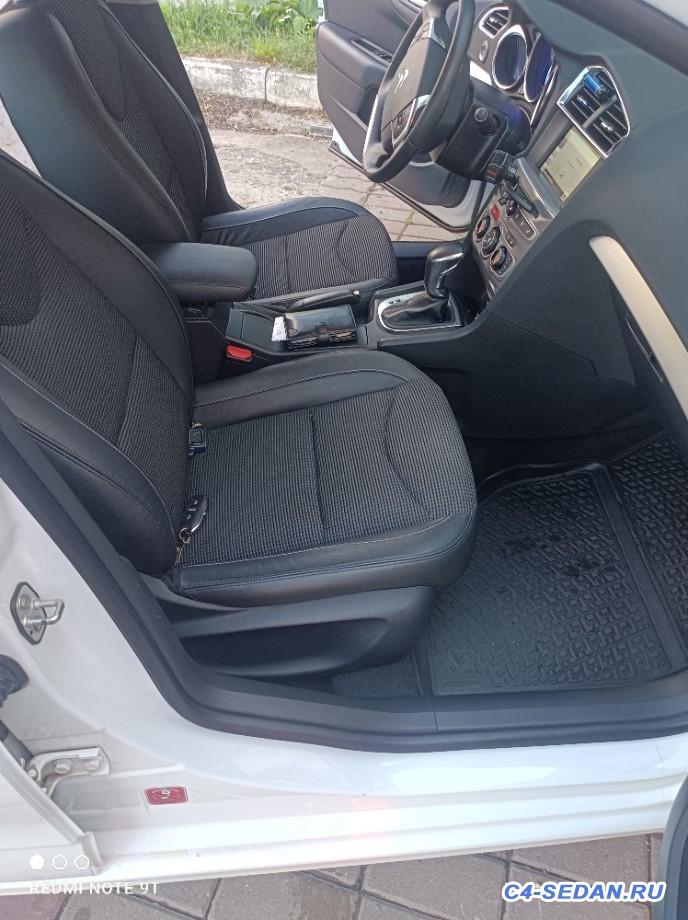 [Москва] Продаю Citroen C4 Sedan 2017 THP150 6AT Shine Utimate Black Pack белый перламутр BLANC NACRE - IMG_20210716_192811.jpg