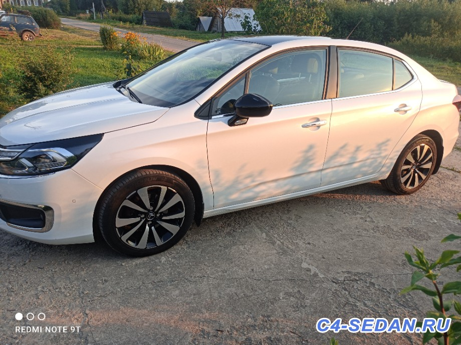 [Москва] Продаю Citroen C4 Sedan 2017 THP150 6AT Shine Utimate Black Pack белый перламутр BLANC NACRE - IMG_20210716_195817.jpg