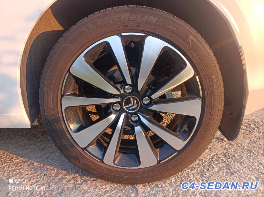 [Москва] Продаю Citroen C4 Sedan 2017 THP150 6AT Shine Utimate Black Pack белый перламутр BLANC NACRE - IMG_20210716_195912.jpg