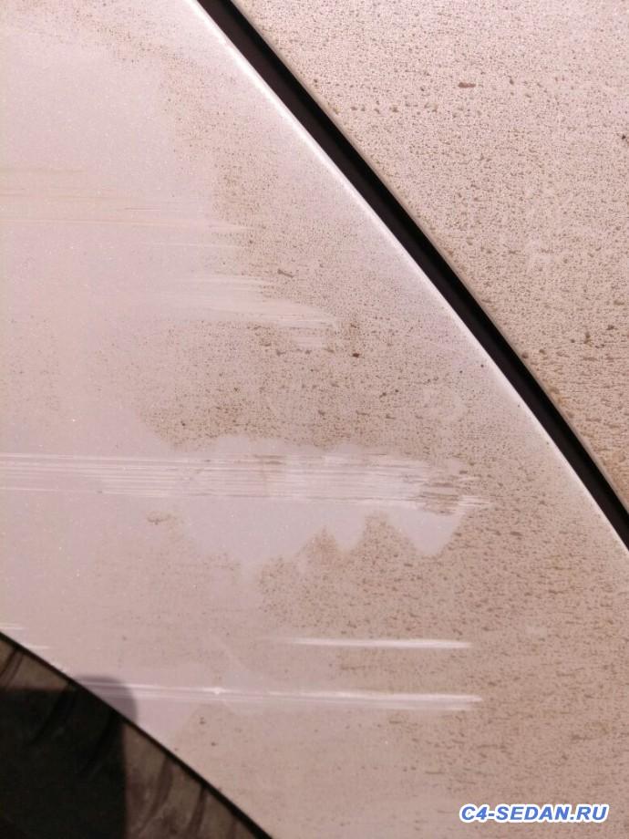 [Москва] Продаю Citroen C4 Sedan 2017 THP150 6AT Shine Utimate Black Pack белый перламутр BLANC NACRE - IMG-20210724-WA0003.jpg