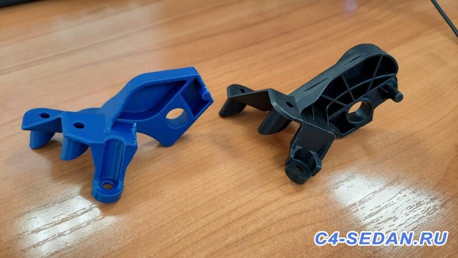 Печать ремкомплектов фар на 3Д принтере - 2.jpg