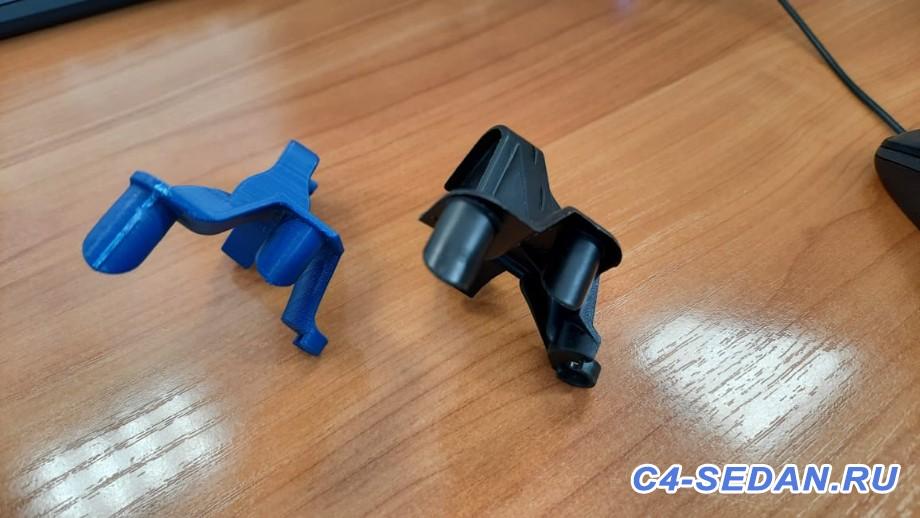 Печать ремкомплектов фар на 3Д принтере - 3.jpg