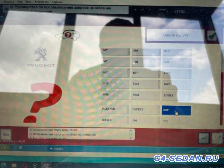 [Лаборатория] Камеры CVM2 функционал. - D1BAA63C-F392-481C-94F0-89C4B14A3837.jpeg