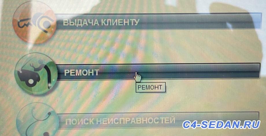 [Лаборатория] Камеры CVM2 функционал. - D8F62C02-D60A-4849-BD11-0C3B9B624EB3.jpeg