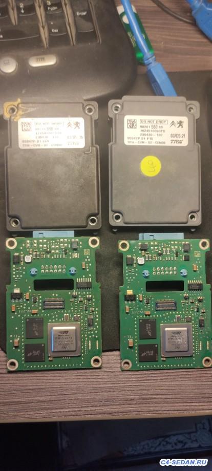 [Лаборатория] Камеры CVM2 функционал. - C0D7F1E4-9139-4AE8-AF8E-3F6681E36F99.jpeg