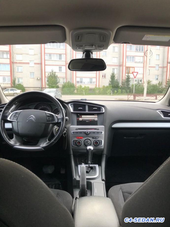 [Великий Новгород] Продаю ситроен с4 седан 2013 г. 150 лс, акпп, белый перламутрэксклюзив - IMG-20210920-WA0003.jpg