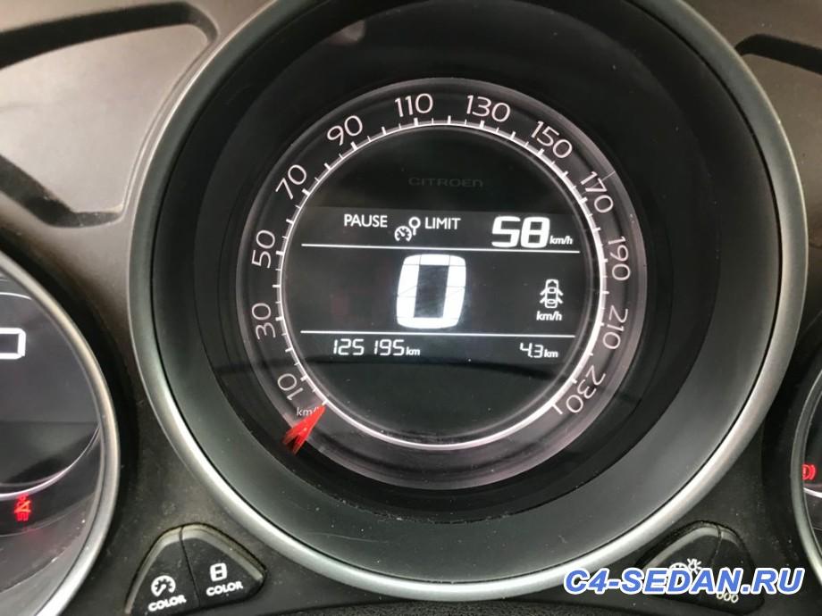 [Великий Новгород] Продаю ситроен с4 седан 2013 г. 150 лс, акпп, белый перламутрэксклюзив - IMG-20210920-WA0005.jpg