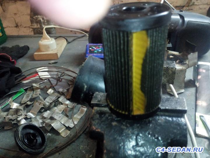 Топливный фильтр 40000км  - IMG_20160104_133005.jpg