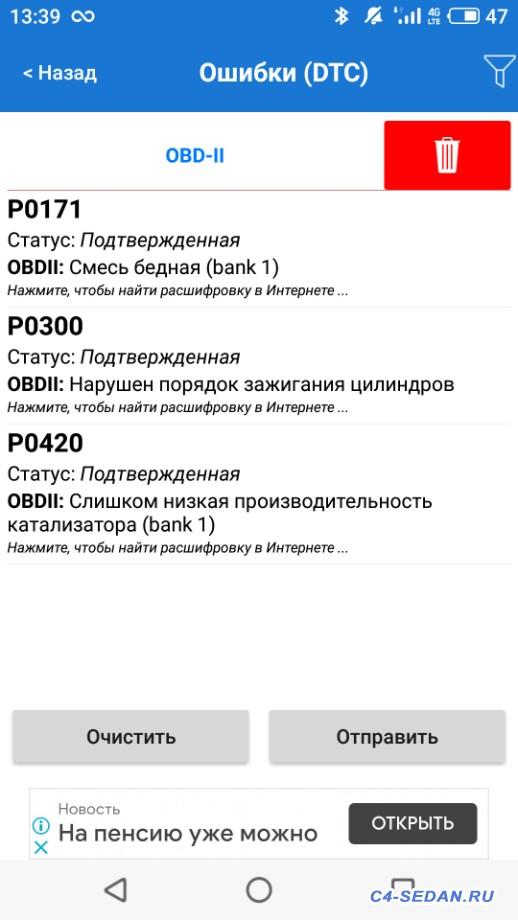 Катализатор - S11022-133921.jpg