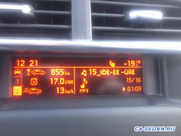 Расход топлива 120 л.с. Указывать среднюю скорость с БК  - Фото0051.jpg