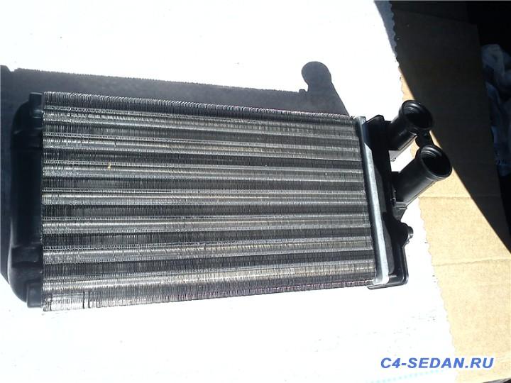 [РФ] Разборка С4 B7 - радиатор 2 .JPG