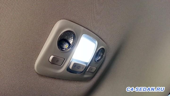 Предохранители автомобиля - 20150804_110616.jpg