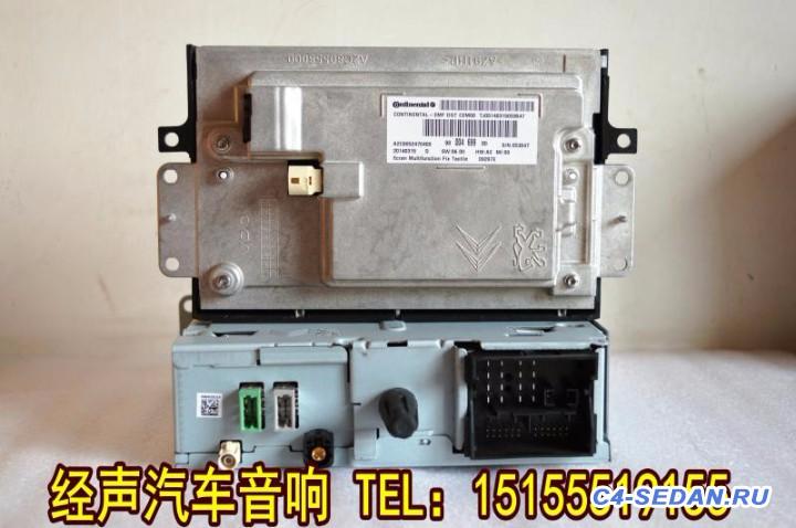 Замена штатной магнитоллы на штатную с usb - TB2D.46XXXXXXXEapXXXXXXXXXX_!!790414149.jpg