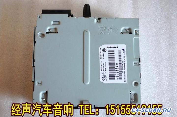 Замена штатной магнитоллы на штатную с usb - TB2x145XpXXXXcgXpXXXXXXXXXX_!!790414149.jpg