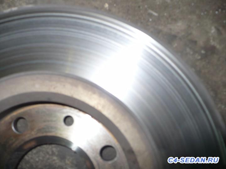 Щитки на передние тормозные диски - P1070387.JPG