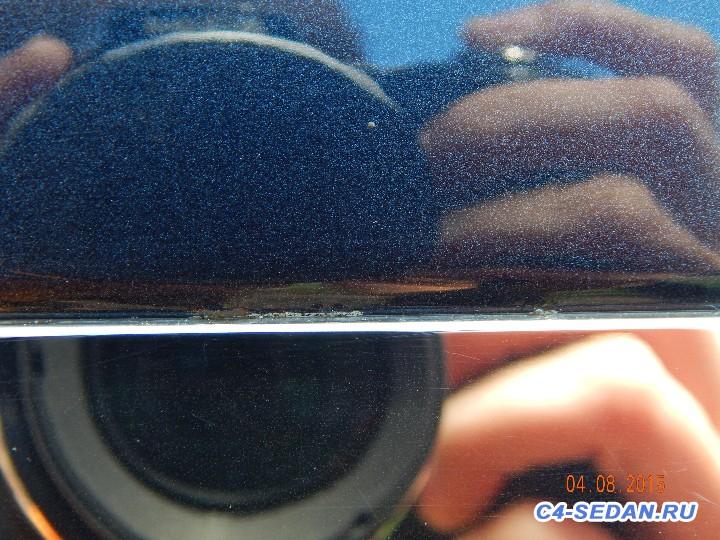 Хромовая накладка на крышке багажника - DSCN1511_3226x2419.jpg