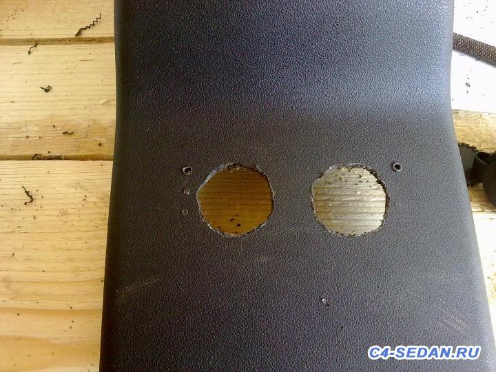 Дополнительные розетки на 12В и USB - 23082015507.jpg