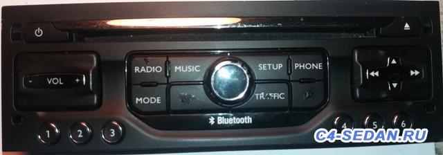 Замена RT5-01 на RNEG2 RT6  - Передняя панель RT6.jpg