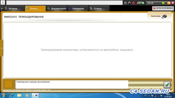 Проблемы с ГУ RT6 eMyWay - 000000000010.jpg