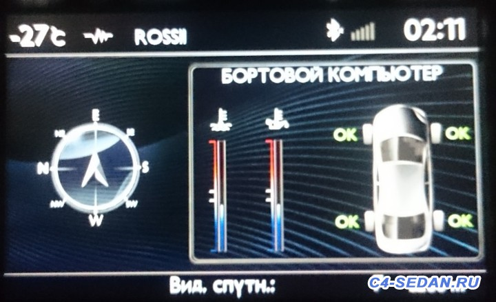 Дефлектор входа воздуха 1436R8 - 742c2bas-960.jpg