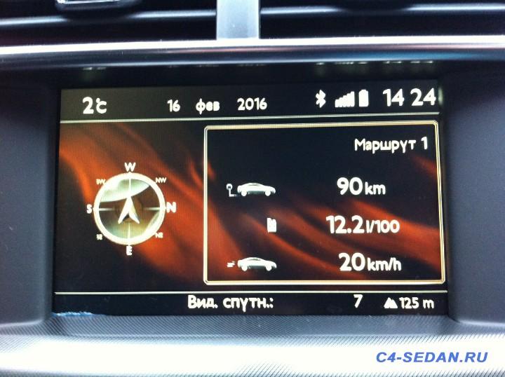 Расход топлива 150 л.с. Указывать среднюю скорость с БК  - фотография-2.JPG