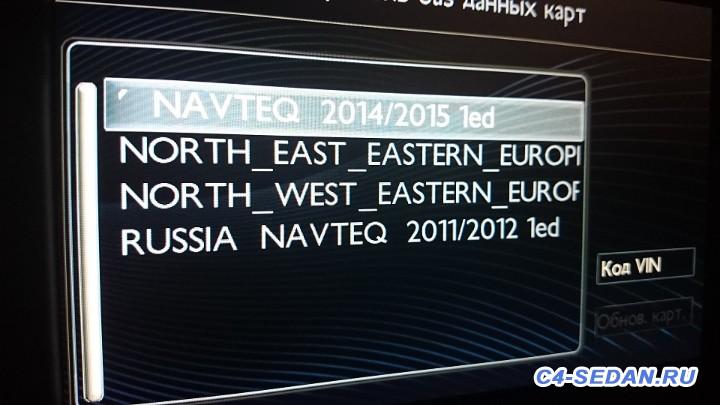 Одновременно карты Россия 2016 с Европой 2016 и новее - 9013f1038239[1].jpg