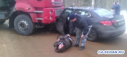 Аварии с участием C4 седан - hb1X3iy2A10zGHARW5k8.jpg