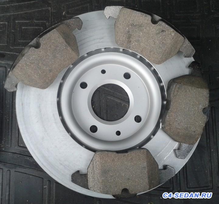 Тормозной суппорт, тормозные диски и колодки - 20151206_135807_s.jpg