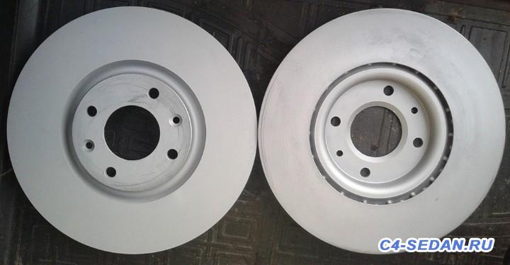 Тормозной суппорт, тормозные диски и колодки - 20151206_112620_s.jpg