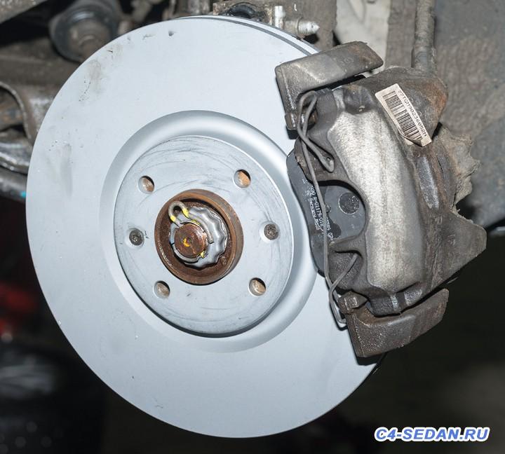 Тормозной суппорт, тормозные диски и колодки - DSC_6166_s.jpg