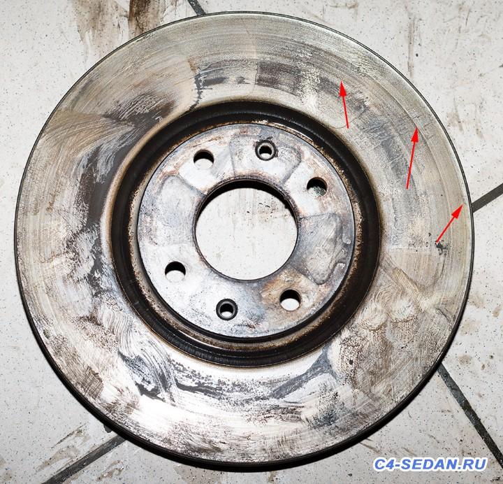 Тормозной суппорт, тормозные диски и колодки - DSC_6169_s.jpg
