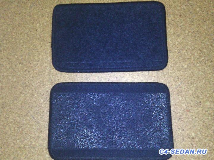 Клубная закупка ковриков Boratex BRTX-1067  - IMG_20160228_221111.jpg